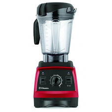 Vitamix 7500 Most Powerful Motor Blender